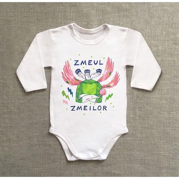 """BODY """"ZMEUL ZMEILOR"""" / long sleeve"""