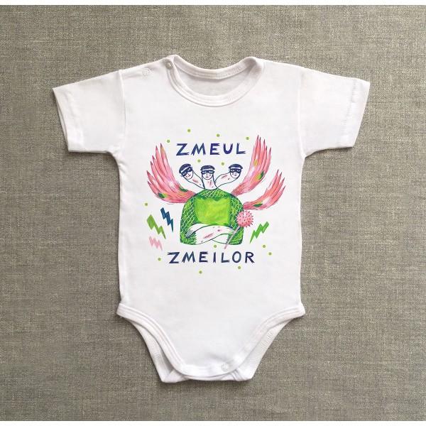 """BODY """"ZMEUL ZMEILOR"""" / short sleeve"""